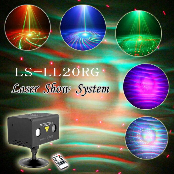 LS-LL20RG