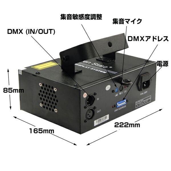 レーザーステージライト LS-B500