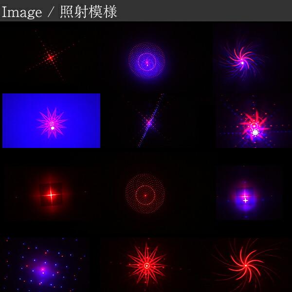 舞台 照明 演出 レーザー LED ライト レッド ブルー ライトアップ イベント ライブ ステージライト S08RB