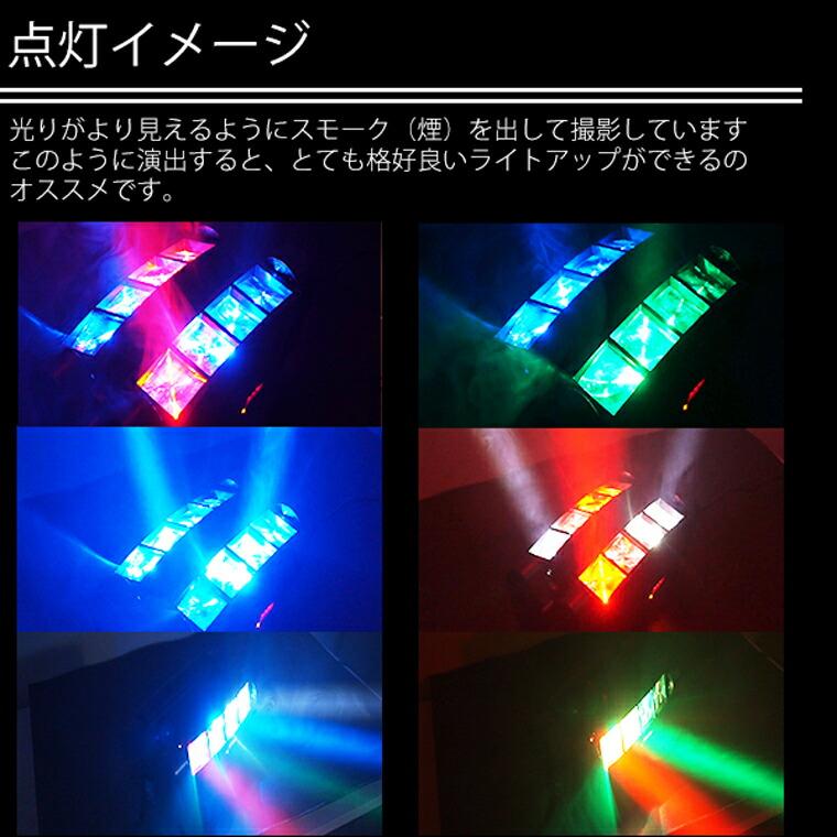 ステージライト LED スポットライト ムービング 照明 舞台 イベント クラブ コンサート 音響 DMX 演出 点灯イメージ