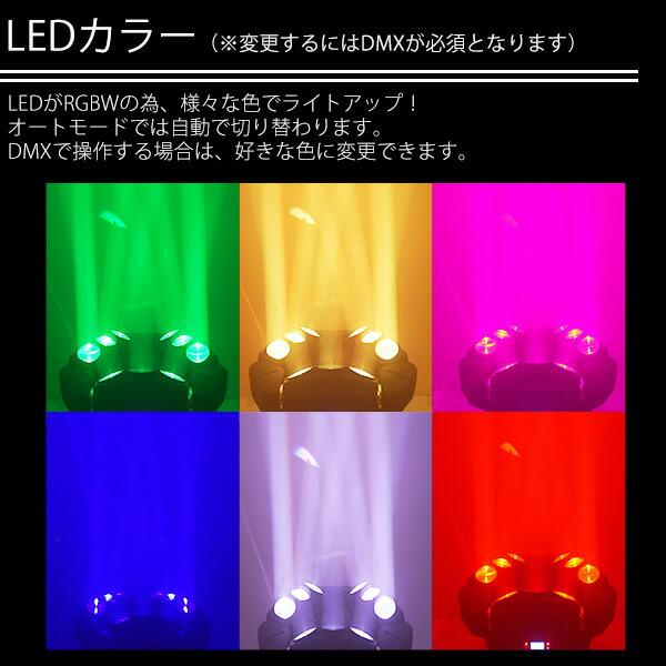 舞台 照明 演出 レーザー LED ライト ライトアップ イベント ライブ ステージライト ナイトクラブ