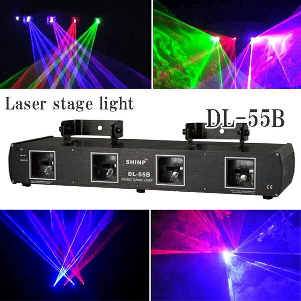舞台効果 コンサート LS-L09 スポットライト ビーム 器具 レインボー RG+B 舞台照明 ライティング 機材 演出 レーザーライト レーザー ステージライト 照明 ライト [ LED ] 三色