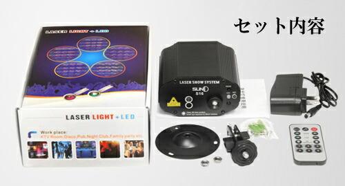 レーザーステージライト LS-S16