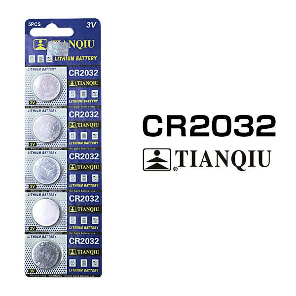 ボタン電池 CR2032