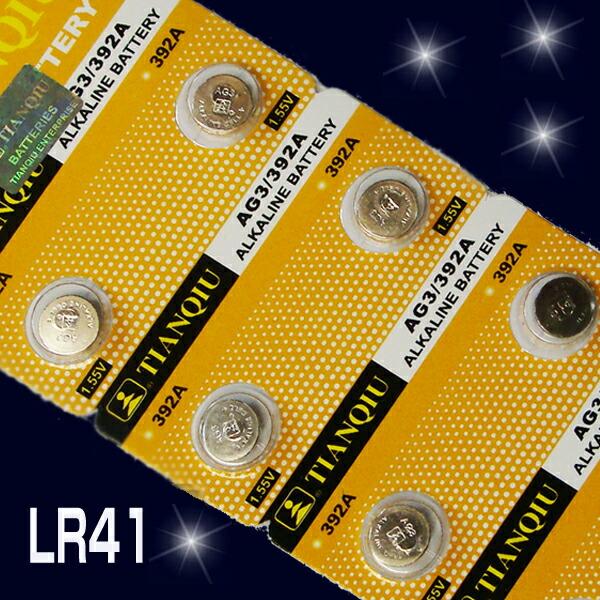 ボタン電池  低価格・高品質のヒミツ