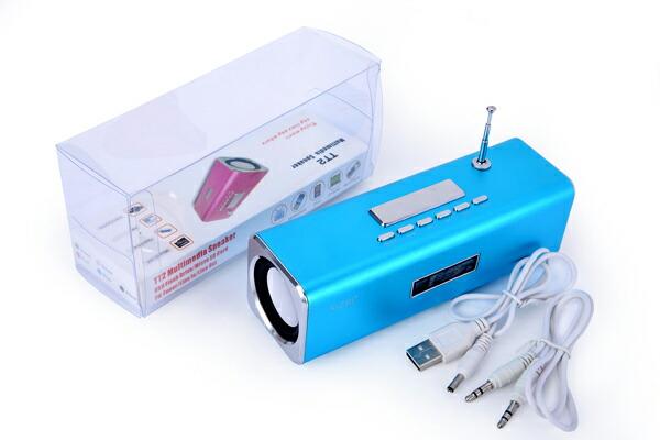 USBスピーカー FMラジオ付き