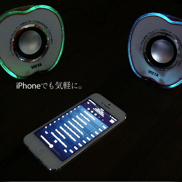 iPhoneでもお気軽に。
