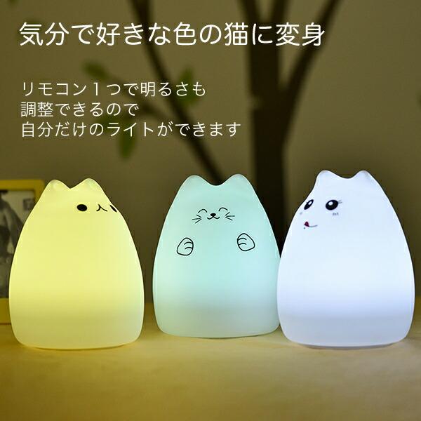 ライト 猫 ねこ インテリア ベット プレゼント テーブル デスク 子供 部屋 USB 可愛い 授乳