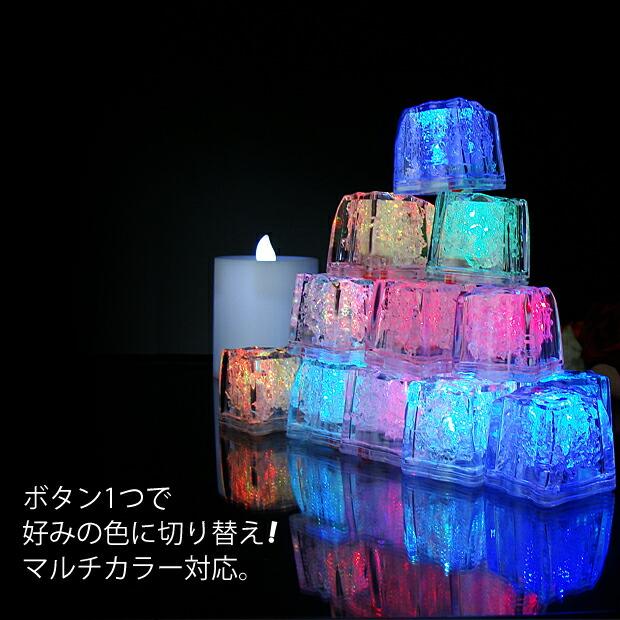 光る氷 オシャレな演出はお任せ。