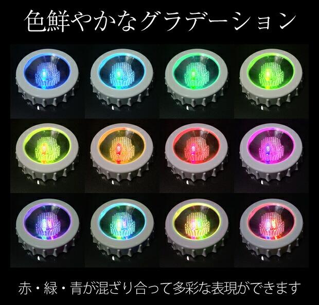 光るコースター 色鮮やかなグラデーション