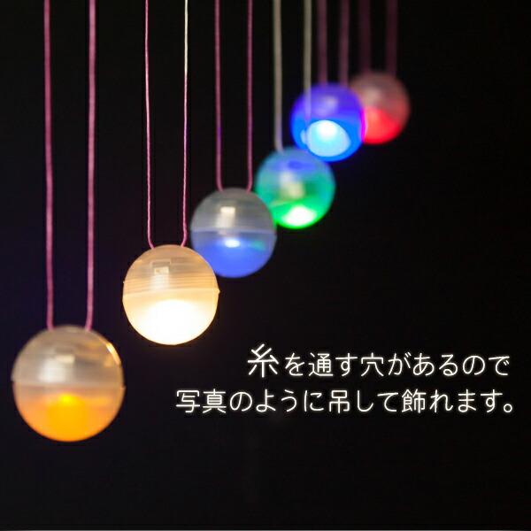 糸を通す穴があるので、写真の様に吊して飾ることができます。