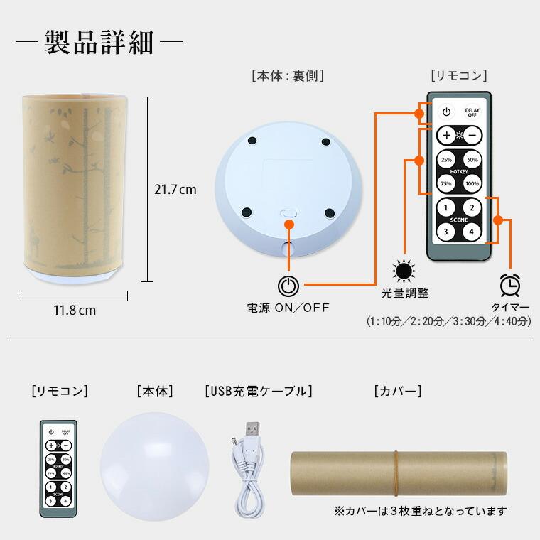 羊皮紙ランプ、間接照明、インテリアライト、ルームライト、おしゃれ、卓上、LED