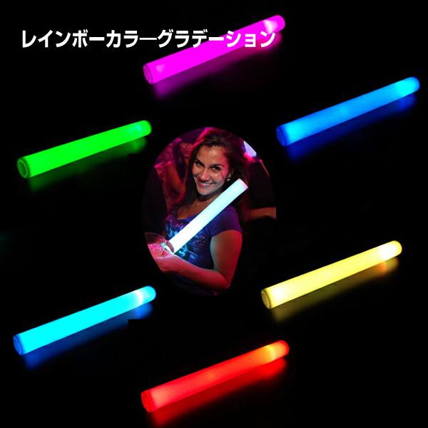 LED光るスティックレインボーカラー