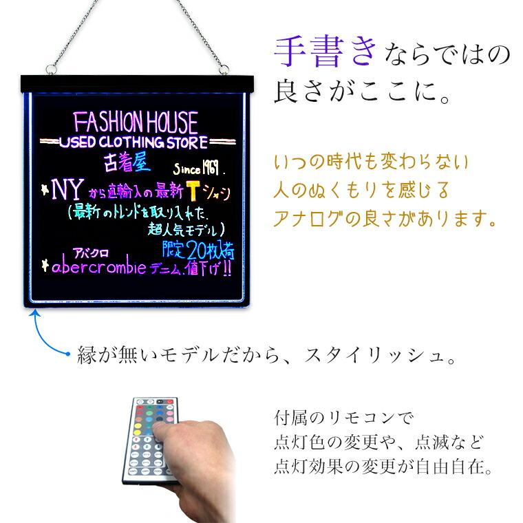 書き換え自由自在。付属のリモコンで点灯も設定可能。