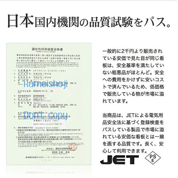 日本国内の品質検査チェック済。