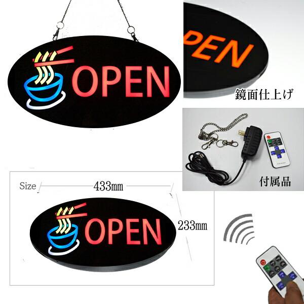 LEDサインボード マッサージ