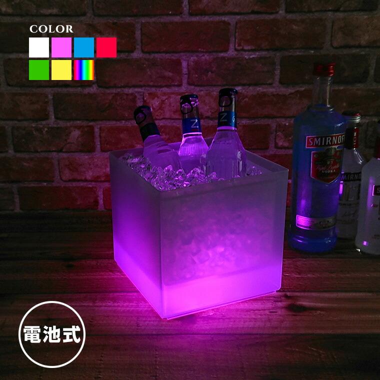 光るワインクーラー スクエア型 電池型
