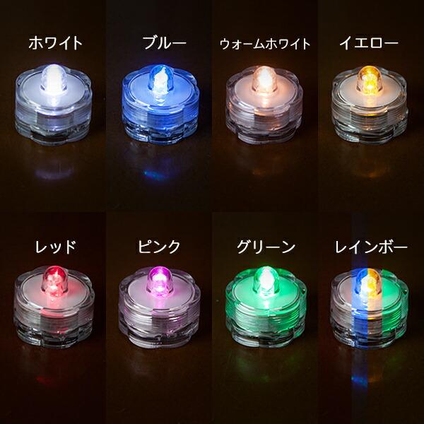 LED ライトキャンドル ろうそく カラーバリエーション