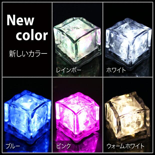 LEDキューブ 感知型 全てのカラー