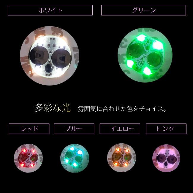 LEDカラーは「ホワイト」「グリーン」「レッド」「ブルー」「イエロー」「ピンク」をご用意。