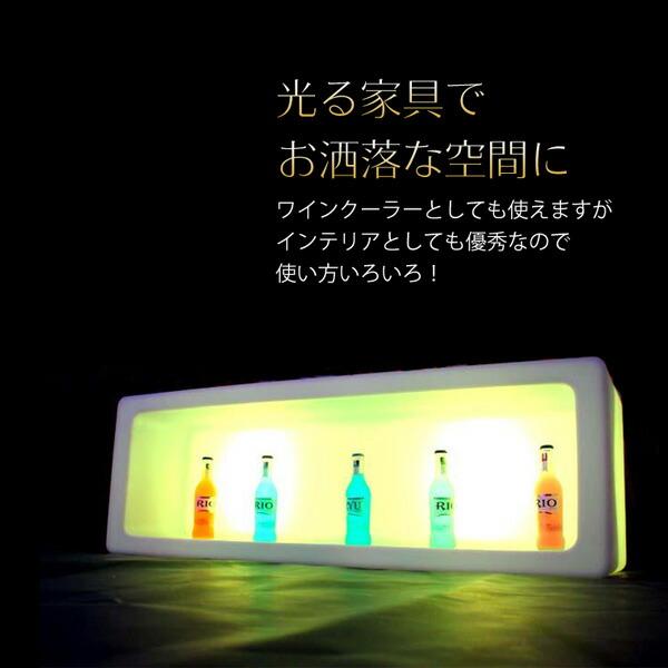 光る ワインクーラー ボトルクーラー タワー 大型 派手 お洒落 シャンパン シンプル 大容量 インテリア 家具