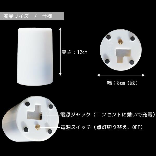 インテリアライト ランプ 照明 LED インテリアランプ 間接照明 寝室 シンプル お洒落