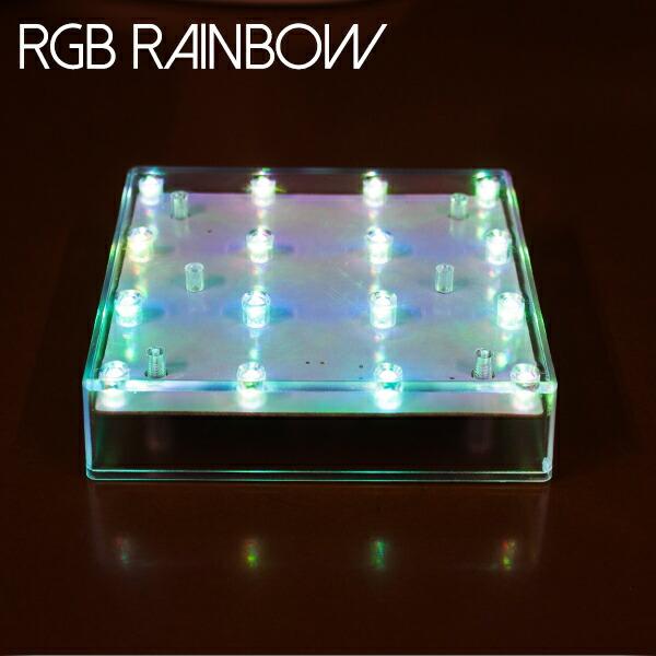 光るプレート RGBレインボー