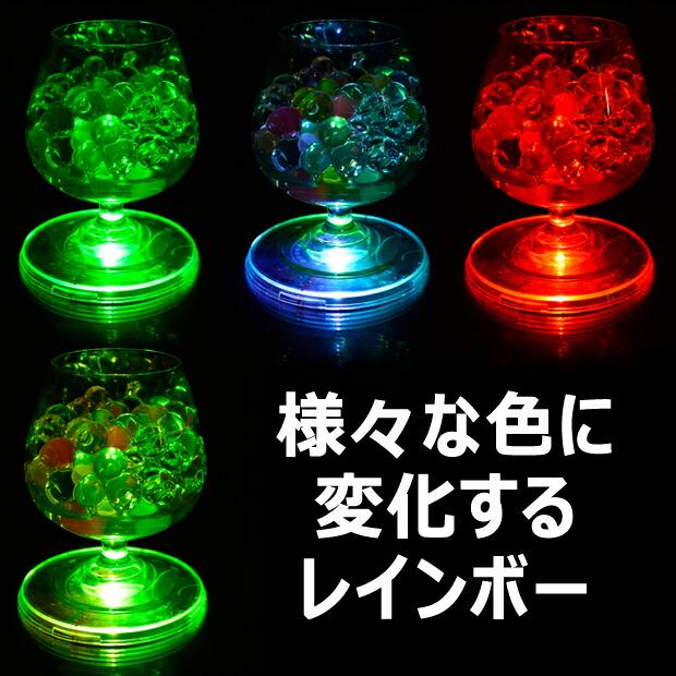様々な色に変化するレインボー。