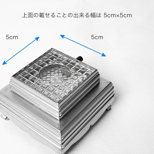 上面に載せることの出来る幅は5cm×5cm