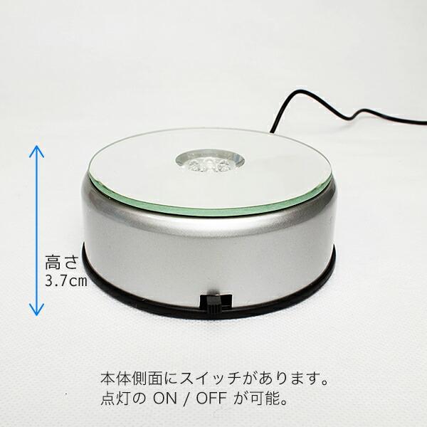 側面のスイッチで点灯のON,OFFの切り替えができます。
