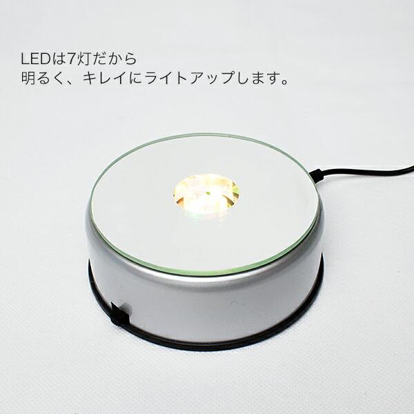 LEDは7灯。LEDが密集して設置しているので同等商品の中でも明るさはトップクラス。