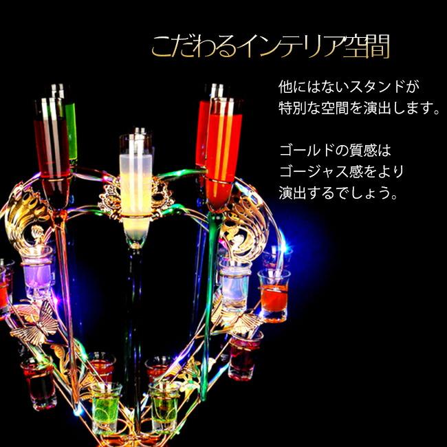 グラス スタンド LED バー イベント パーティ コップ 光る 盛り上がる 目立つ