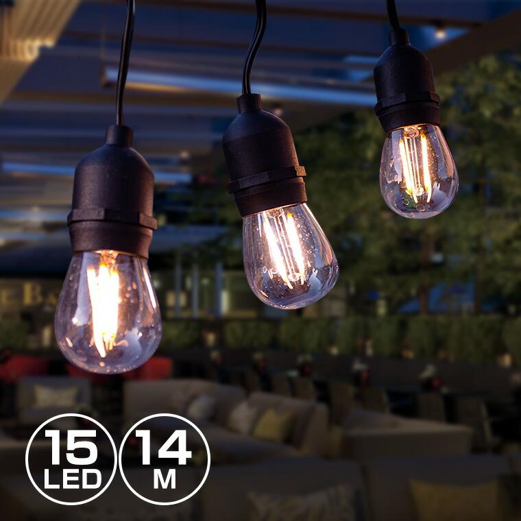 オシャレな光りのイルミネーション電球型