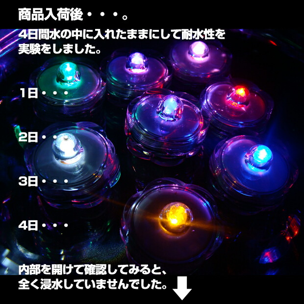 LED ライトキャンドル ろうそく 耐水性の実験をしてみました。