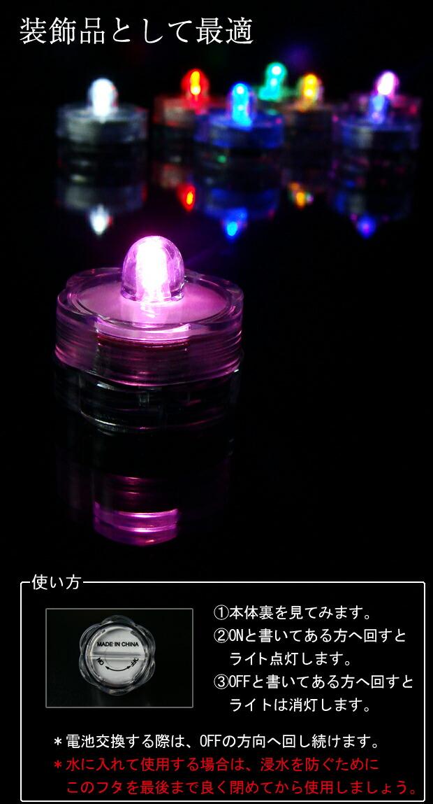 LED ライトキャンドル ろうそく 装飾品として最適