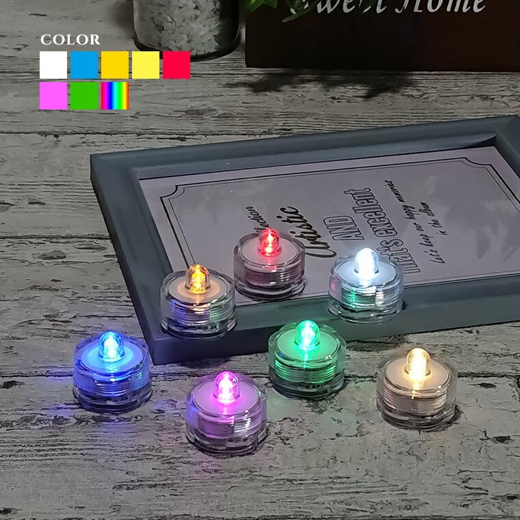LED ライトキャンドル ろうそく キュートでキラキラ