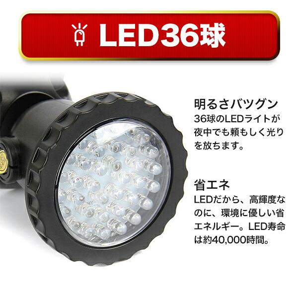 LED36球。明るさバツグン。