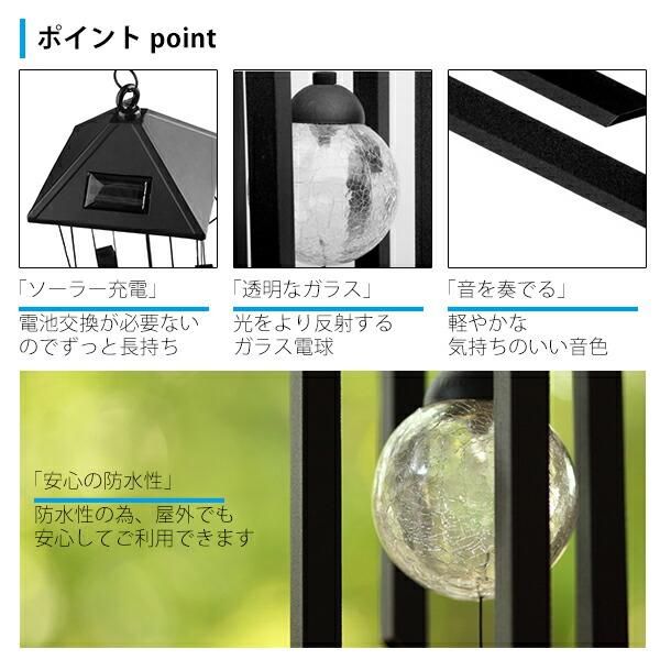 光る 風鈴 LED 夏 風物詩 祭り 花火 日本 音色 ガラス リラックス ヒーリング おしゃれ 防水