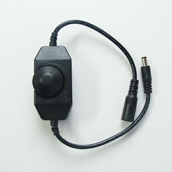 LEDテープ用調光器