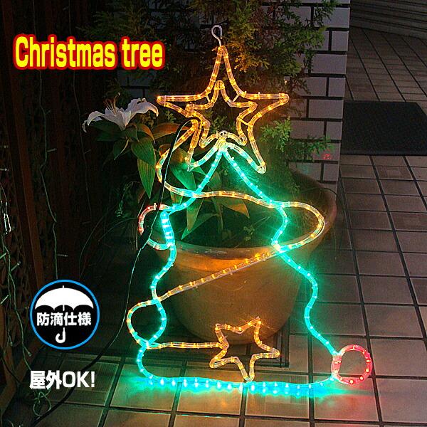 kmmart rakuten global market inventory clearance sale 20 sierra motif light christmas tree. Black Bedroom Furniture Sets. Home Design Ideas