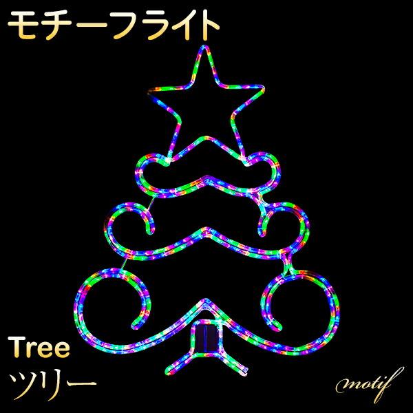 モチーフライト。クリスマスツリー。