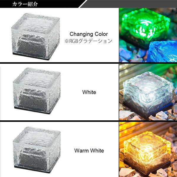ソーラー ライト 屋外 庭 ベランダ ランプ LED 玄関 充電 演出 フットライト インテリア アンティーク レトロ 氷