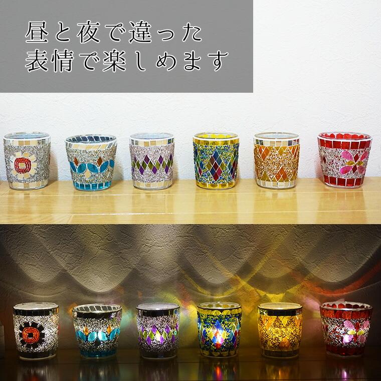 キャンドルホルダー ガラス モザイク アンティーク 北欧 雑貨キャンドルスタンド トルコ インテリア