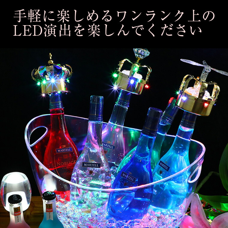 光る ワインクーラー 12L 楕円形 幅41cm×奥行28cm×高さ28.5cm マルチカラー 充電式 LED おしゃれ