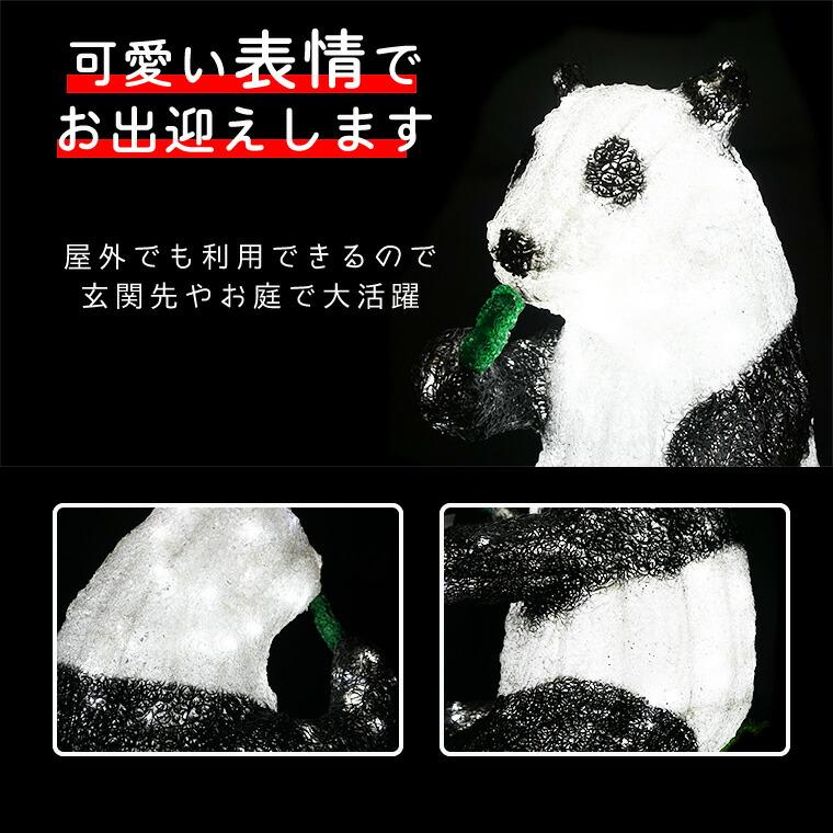 イルミネーション モチーフライト トナカイ 3D 屋外 庭 玄関 モチーフ 3D キャラクター