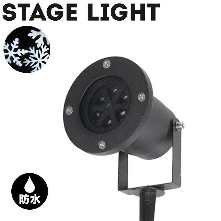舞台照明 cardlamp LED コンセント式 防水 パーティ イベント 演出 照明 屋外