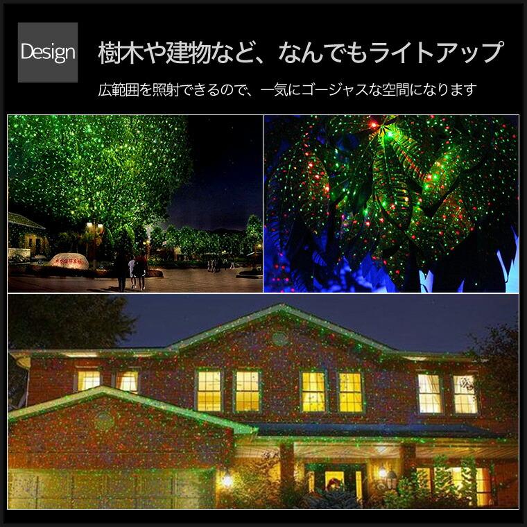 舞台照明 プロジェクション LED コンセント式 防水 パーティ イベント 演出 照明 屋外