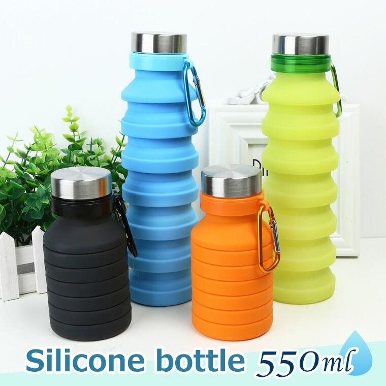 シリコンボトル、シリコン、スポーツ、アクティブ、ランニング、サイクル、ソフト、トラベル、ボトル、ドリンクホルダー、ボトルホルダー