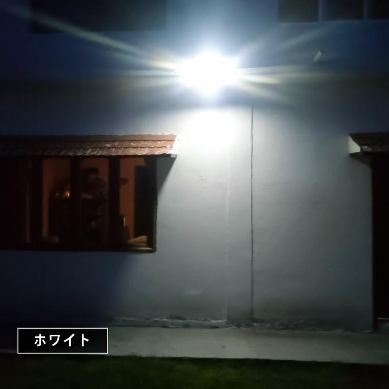 ソーラーライト、センサーライト、人感センサー、屋外、照明、イルミネーション、LED、ガーデンライト、明るい、おしゃれ
