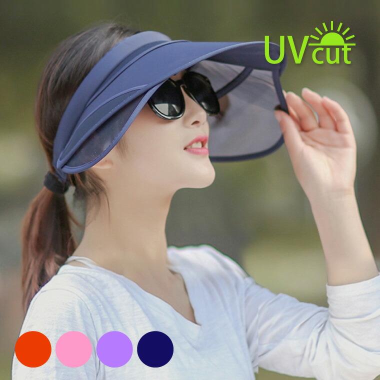 サン バイザー、サンバイザー、UVカット 帽子、キャップ、つば広、おしゃれ、ゴルフ、テニス